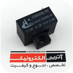 CS600B/4V CONNECTOR  مخابراتی